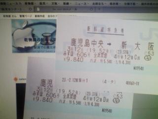 20110212104643.jpg