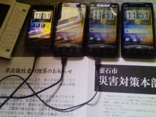 20110417115107.jpg