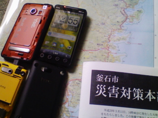 20110417125538.jpg