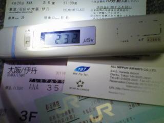 20110426230801.jpg