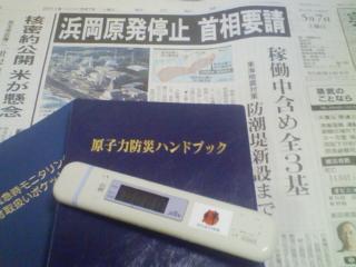 20110507032224.jpg