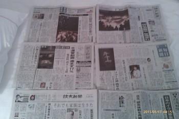 被災地の朝刊.jpg