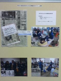 image-20110318161620.png